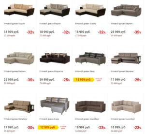 Каталог угловых диванов в Hoff